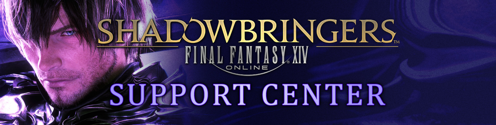 SQUARE ENIX Support Center - FINAL FANTASY XIV